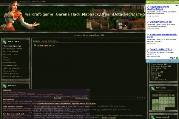 Warcraft патч для гарены.