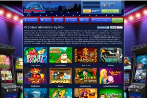 Jocuri slot island 2  Онлайн казино на pluspereezdru