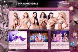 Скриншот сайта diamondgirls.ru