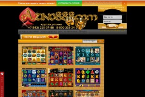 azino888 win отзывы