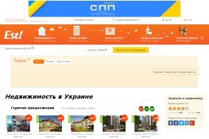 Скриншот сайта est.ua