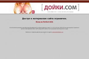 http://s.pr-cy.ru/thumbs/5759d4af878c7eb61e8b46a1