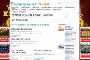 Скриншот сайта ptakiev.info