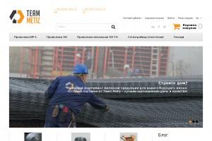Скриншот сайта tmetiz.com.ua