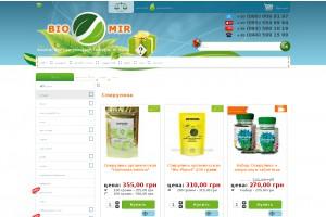 Скриншот сайта spirulinafood.top