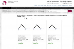 Скриншот сайта hardgradingcalipers.top