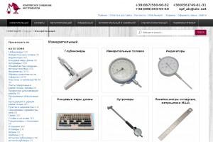 Скриншот сайта measuringtools.top