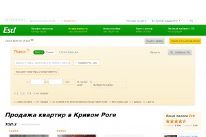 Скриншот сайта saleflatskr.dp.ua